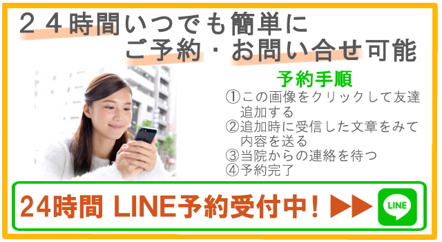 LINE手順
